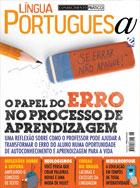 capa Língua Portuguesa - revista assinar assinatura assine